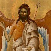 Ο Άγιος Ιωάννης ο Πρόδρομος και το έργο του