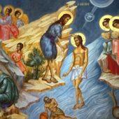 Τα άγια Θεοφάνεια και το μυστήριο του αγίου Βαπτίσματος