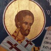 Τι να ανταποδώσουμε στον ιερό Χρυσόστομο;