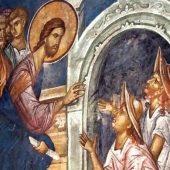 Πώς καλεί ο Χριστός;