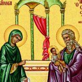 Ομιλία στους αγίους Συμεών τον Θεοδόχο και Άννα την Προφήτιδα