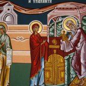 Λόγος στην Υπαπαντή τού Κυρίου ημών Ιησού Χριστού