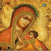 Η Παναγία, Μητέρα και δούλη Κυρίου