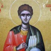 Ο άγιος Καισάριος