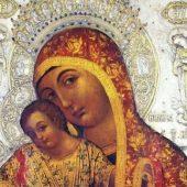 Παναγία, η αληθινή μας Μητέρα