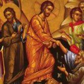Γιατί ο  θάνατος έγινε το φάρμακο της αμαρτίας