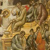Το πρωτείο της διακονίας - Κυριακή Ε' Νηστειών