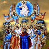 Ερμηνεύοντας την Ανάληψη του Κυρίου