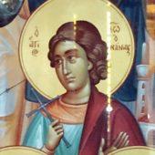 Ο άγιος νεομάρτυς Ιωάννης, ο επονομαζόμενος Νάννος