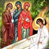 Μιλούμε για την Ανάσταση, όμως αγνοούμε την Ανάσταση