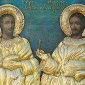 Οι άγιοι Ανάργυροι κοινωνούν ασθενή και τον θεραπεύουν
