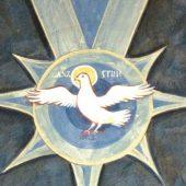 Το Πνεύμα το Άγιον