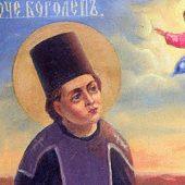 Ο όσιος Μπόγολεπ του Τσέρνυ-Γιαρ, ο παις-μοναχός
