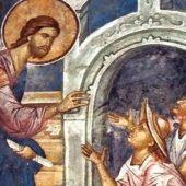 Η σπίλωση του άγιου και άμωμου Χριστού