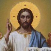Ο λόγος και η ζωή του Χριστού στην Εκκλησία