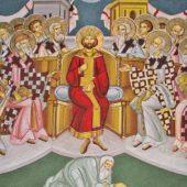 Η αγία ενότητα μέσα στην Εκκλησία