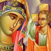 Η Παναγία μάς οδηγεί στον Χριστό μας