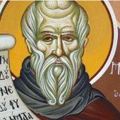 Πνευματικοί λόγοι αγίου Μαξίμου