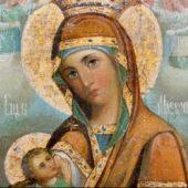 Χαίρε, δούλη του Κυρίου και συνάμα μητέρα του