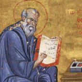 Ο άγιος Ευαγγελιστής Ιωάννης