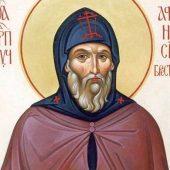 Ο άγιος ιερομάρτυς Αθανάσιος του Μπρεστ-Λιτόβσκ