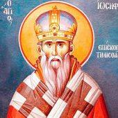 Ο άγιος Ιωσήφ Μητροπολίτης Τιμισοάρας, ο Αγιορείτης
