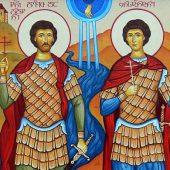 Οι άγιοι μάρτυρες Δαβίδ και Κωνσταντίνος, πρίγκιπες της Γεωργίας