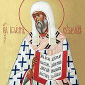 Άγιος Ιωάννης επίσκοπος Σουζντάλ