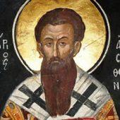 Ο άγιος Γρηγόριος ο Παλαμάς θεολόγος της εμπειρίας