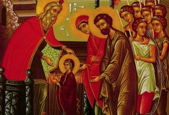 Τα Εισόδια της Θεοτόκου και ο λόγος του Θεού