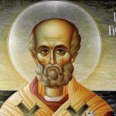 Η αγία ταπεινοφροσύνη του αγίου Νικολάου