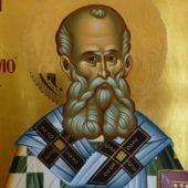 Γιά τον άγιο Ιεράρχη του Χριστού Γρηγόριο τον Θεολόγο
