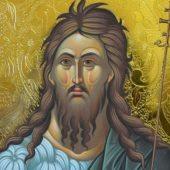 Η σύναξις του τιμίου Προφήτου, Προδρόμου και Βαπτιστού Ιωάννου
