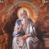 Ο Άγιος Αντώνιος για την οπτασία των αγίων πνευμάτων και την παρουσία των κακών