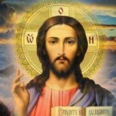 Σώζεται όποιος ανταποκρίνεται στον Χριστό