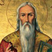 Για τον άγιο Χαραλάμπη