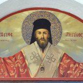 Ο άγιος ιερομάρτυς Ρηγίνος, επίσκοπος Σκοπέλου