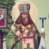 Ο άγιος Θεοδόσιος επίσκοπος Τσερνιγκώφ