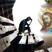 Επίσκεψη Θεού οι θλίψεις