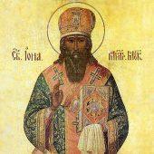 Ο άγιος Ιωνάς, μητροπολίτης Κιέβου και πάσης Ρωσσίας