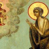 Ε' Κυριακή των Νηστειών. Αγίας Μαρίας της Αιγυπτίας