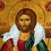 Η πίστη θεμέλιο της χριστιανικής ζωής