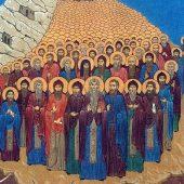 Οι άγιοι 6000 μάρτυρες της Γεωργίας