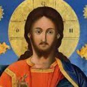 Να εμπιστευθείς στον Χριστό χωρίς επιφυλάξεις