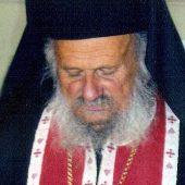 Ποιοςήταν ο π. Σεραφείμ Δημοπούλος