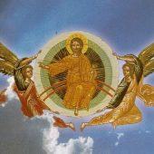 Ο Θεός θα μας δώσει το έλεός του, το Πνεύμα του