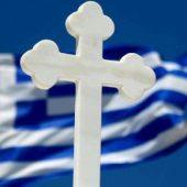 Ο θησαυρός της Ελλάδος είναι η Ορθοδοξία