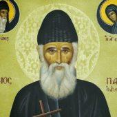Όσιος Παΐσιος ο Αγιορείτης  (1924-1994)