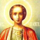 Η αγάπη του ιαματικού Αγίου Παντελεήμονα