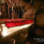 Ο πανένδοξος τάφος της Θεοτόκου